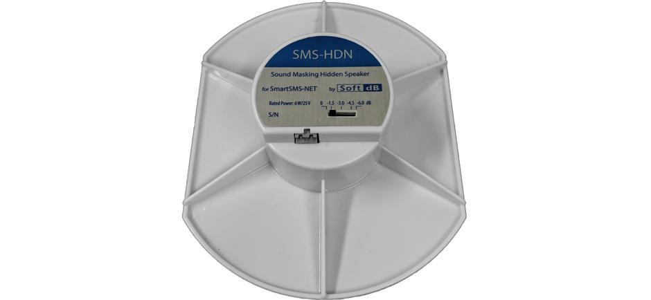 Soft dB sms hdn speaker